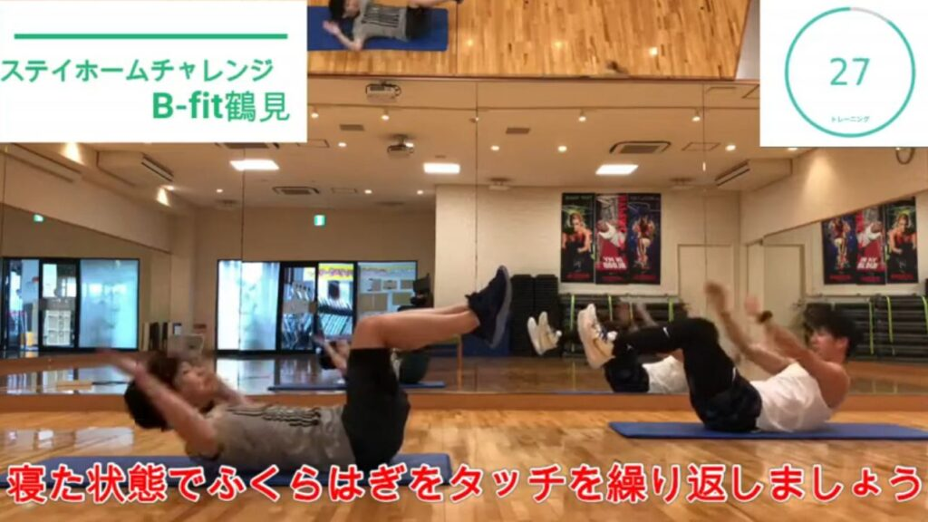 自宅トレーニング